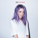 Cry (Rynx Remix)/Alison Wonderland