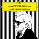 バーンスタイン:交響曲第2番<不安の時代>/Krystian Zimerman, Berliner Philharmoniker, Simon Rattle