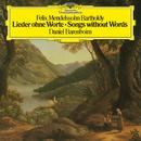Mendelssohn: Lieder ohne Worte/Daniel Barenboim