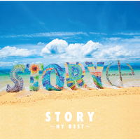 STORY ~HY BEST~/HY
