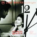 Jazz 'Round Midnight/Stan Getz