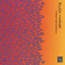 Passion Dance/McCoy Tyner