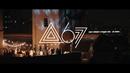 Vem (Ao Vivo)/Atitude 67