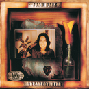 Greatest Hits/Joan Baez