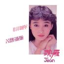 Xin Zhong Cheng Bao/Shen Yean