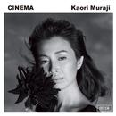 シネマ/Kaori Muraji