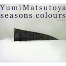 SEASONS COLOURS -秋冬撰曲集-