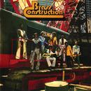 Brass Construction/Brass Construction