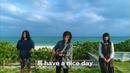 肩 have a good day (Lyric Video)/ヤバイTシャツ屋さん