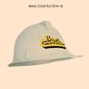 Brass Construction III/Brass Construction