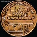 Brass Construction IV/Brass Construction