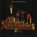 Brass Construction II/Brass Construction