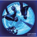 ラストシーン/SIX LOUNGE