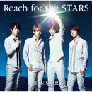 Reach for the STARS/九星隊