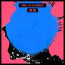 青空/The Birthday