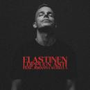 Loppuun Asti (feat. Johanna Kurkela)/Elastinen