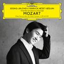 Mozart: Piano Sonata No. 3 in B-Flat Major, K. 281: 2. Andante amoroso/Seong-Jin Cho