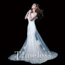 Timeless ~サラ・オレイン・ベスト/Sarah Alainn