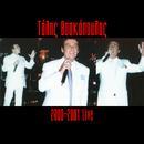 Tolis Voskopoulos 2000 - 2001 (Live)/Tolis Voskopoulos