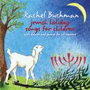 Jewish Holiday Songs For Children/Rachel Buchman