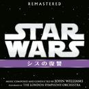 スター・ウォーズ エピソード3: シスの復讐 (オリジナル・サウンドトラック)/John Williams