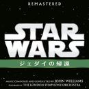 スター・ウォーズ エピソード6: ジェダイの帰還 (オリジナル・サウンドトラック)/John Williams