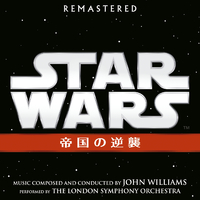 Star Wars: The Empire Strikes Back/スター・ウォーズ エピソードV 帝国の逆襲