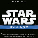スター・ウォーズ エピソード4: 新たなる希望 (オリジナル・サウンドトラック)/John Williams
