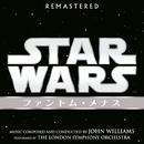 スター・ウォーズ エピソード1: ファントム・メナス (オリジナル・サウンドトラック)/John Williams