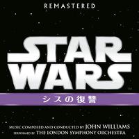 Star Wars: Revenge of the Sith/スター・ウォーズ エピソード3:シスの復讐
