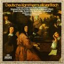 German Chamber Music Before Bach/Henk Bouman, Jaap Ter Linden, Hajo Bäss, Musica Antiqua Köln, Reinhard Goebel