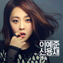 Promise/Ye Joon Lee