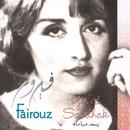 Yes'ed Sabahak/Fairuz
