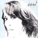 Wala Keef/Fairuz