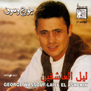 Laiel El Ashekin/George Wassouf