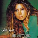 A'zza A'laya/Aline Khalaf