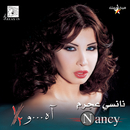 Ah W Noss/Nancy Ajram