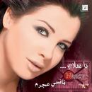 Ya Salam/Nancy Ajram