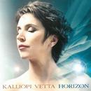 Horizon/Kalliopi Vetta