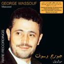 Mawawel (Live Rare Recording)/George Wassouf