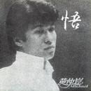 Wu/Michael Huang