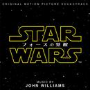 スター・ウォーズ: フォースの覚醒 (オリジナル・サウンドトラック)/John Williams