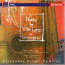 Villa-Lobos, Ginastera: Guitar Works/ヴァリアス・アーティスト