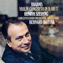 Brahms: Violin Concerto/Henryk Szeryng, Royal Concertgebouw Orchestra, Bernard Haitink