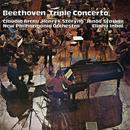 Beethoven: Triple Concerto/Claudio Arrau, Henryk Szeryng, János Starker, New Philharmonia Orchestra, Eliahu Inbal