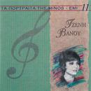 Ta Portreta Tis Minos EMI (Vol. 11)/Tzeni Vanou