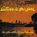 ニューヨークの秋/Tal Farlow