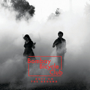Dust On The Ground/Bombay Bicycle Club