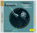 Karajan:Beethoven Sinfonie Nr. 3 + Leonore Ouvertüre Nr. 3/ヘルベルト・フォン・カラヤン