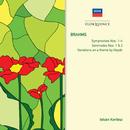 ブラームス:交響曲第1-4番、セレナード第1・2番 他/István Kertész